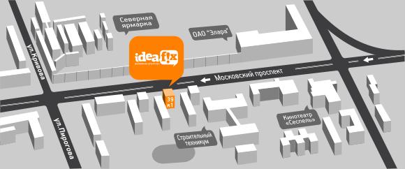 Idea F!X pic